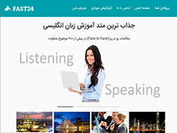 eLearning Center of Languages